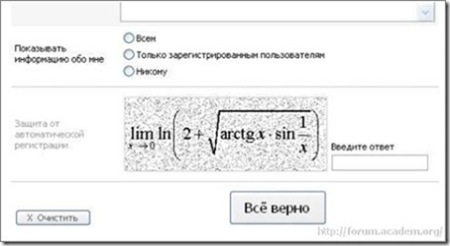 Best captcha math