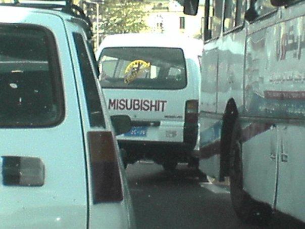 Misubishit
