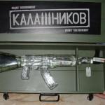 Kalasnikov vodka