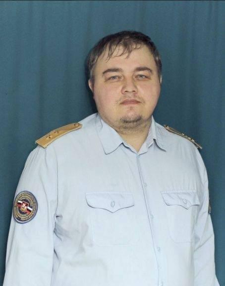 Love Dicaprio Russian 36