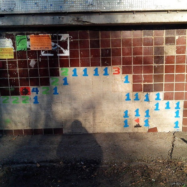 minesweeper grafitti
